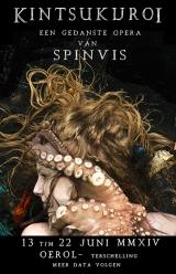 Doe auditie voor de dansopera Kintsukuroi van Spinvis.