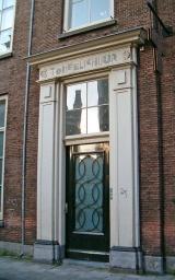 Toneelschuur in Haarlem. Foto door Guus Bosman via Wikimedia.
