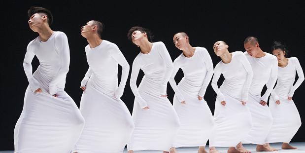 TAO Dance Theater - 6 & 7, Tao Ye