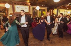 amsterdamsch galabal wenen ballroom