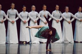 Bron: Aventus School voor Moderne Dans