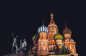 De Russische traditionele dansen en meer