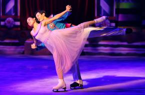 Foto Imperial Ice Stars