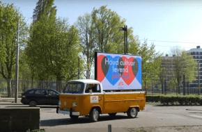 Dansgezelschap ISH ontvangt de Prins Bernhard Cultuurfonds Prijs 2020